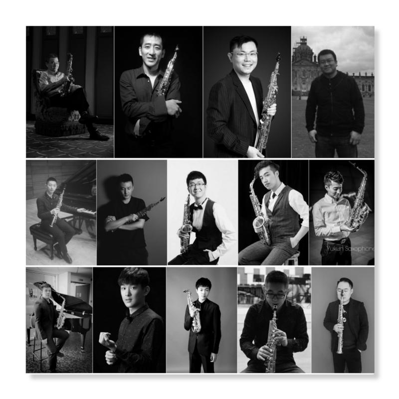 The United Saxophone Ensemble of Universities and Music Conservatories in China - Yusheng Li, conductor