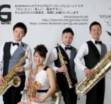 JG Jemmy Genic Quartet